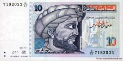 Tunisie - p87 - 10 Dinars - 07.11.1994 - Banque Centrale de Tunisie