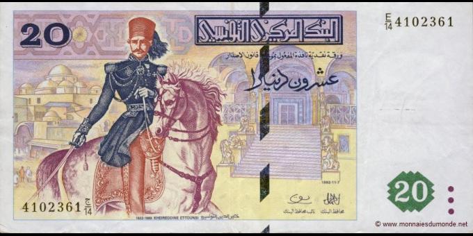 Tunisie - p88 - 20 Dinars - 07.11.1992 - Banque Centrale de Tunisie
