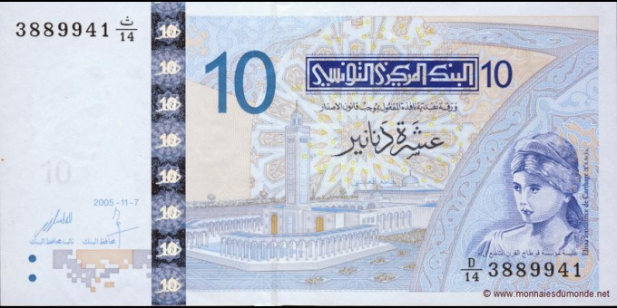 Tunisie - p90 - 10 Dinars - 07.11.2005 - Banque Centrale de Tunisie