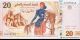 Tunisie - p93 - 20 Dinars - 2011 - Banque Centrale de Tunisie
