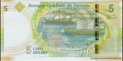Tunisie - p95 - 05 Dinars - 20.03.2013 - Banque Centrale de Tunisie