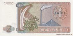 Zaire - p19b - 1 Zaïre - 20.05.1981 - Banque du Zaïre
