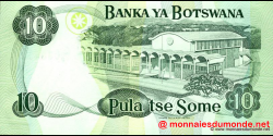 Botswana - p17a - 10 Pula - 1997 - Bank of Botswana / Banka ya Botswana