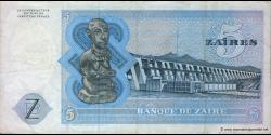 Zaire - p22b - 5 Zaïres - 27.10.1980 - Banque du Zaïre