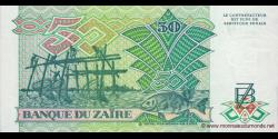 Zaire - p32 - 50 Zaïres - 30.06.1988 - Banque du Zaïre