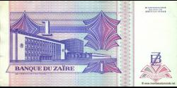 Zaire - p52 - 1 Nouveau Zaïre - 24.06.1993 - Banque du Zaïre