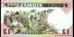 Zambie - p23b - 1 Kwacha - ND (1980 - 1988) - Bank of Zambia