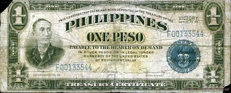 Philippines, 1 peso, 1994, P-94