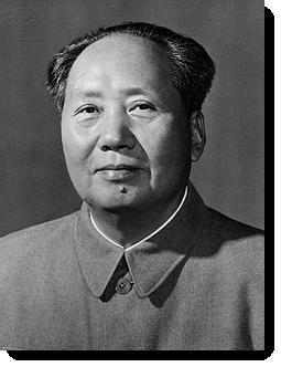 Mao Zedong.png